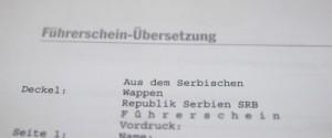 ADAC prevod vozačke dozvole